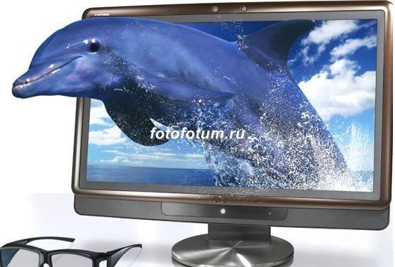 Фотофотум - фотостудия 3D